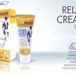 Relax Cream ครีมนวด นวัตกรรมนาโนเทคโนโลยี่