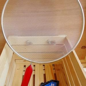 กระชอนร่อนแป้งเส้นผ่าศูนย์กลาง 24 เซ็นติเมตร