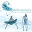 เปลอัตโนมัติ Primi รุ่น Little swing 1 (รุ่นมาตราฐาน) สีฟ้า thumbnail 6