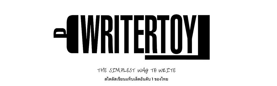 writertoy