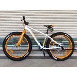 จักรยานล้อโต Giant momentum rocker3 ปี 2016