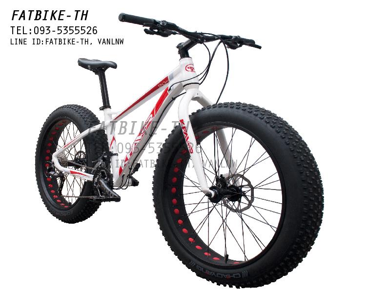 จักรยานล้อโต Kfavor Snow Pro 27 speed ขาว/แดง