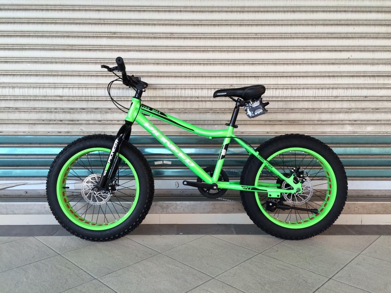 จักยานล้อโตเด็ก PIONEER รุ่น Cool Max ล้อโต 20x4.0 7 สปีด
