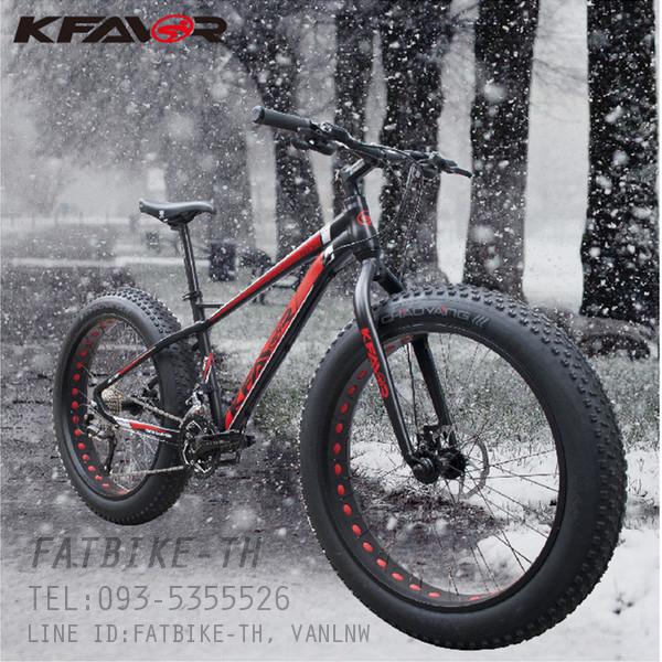 จักรยานล้อโต Kfavor Snow Pro 27 speed ดำ/แดง