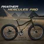 PANTHER HERCULES PRO 2016 (เฮอร์คิวลิส โปร 2016) ช็อกโกแลต