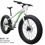 จักรยานล้อโต Kfavor Snow Pro 27 speed ขาว/เขียว