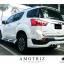 ชุดแต่งMu-X AmotriZ Body Kits G1 thumbnail 10