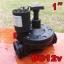 "Solenoid valve DC12v ระบบน้ำ 1""นิ้ว thumbnail 1"