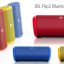 ลำโพงพกพา JBL FLIP 2 Bluetooth Speaker (RED) thumbnail 8
