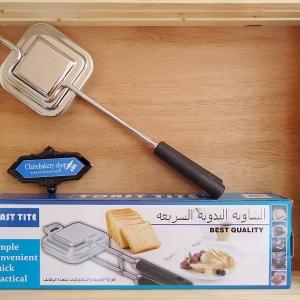 ปิ้งขนมปังโดยใช้เตาแก๊สหรือเตาถ่านรูปสี่เหลี่ยม หรือสำหรับปิคนิค